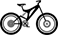 Двухподвесные
